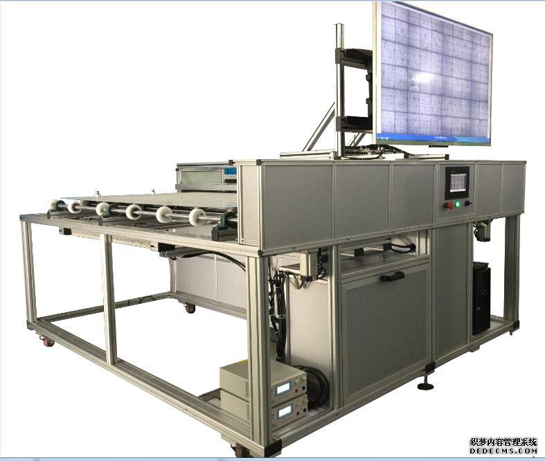 12相机扫描式组件在线